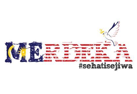 gambar contoh poster hari kemerdekaan gambar logo kemerdekaan 2015 sistem guru online