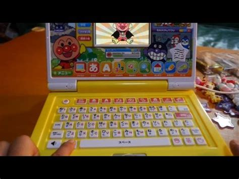 Learn PC educational toys Anpanman color personal computer