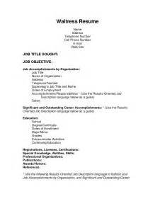waitress cover letter exle how to make a server resume