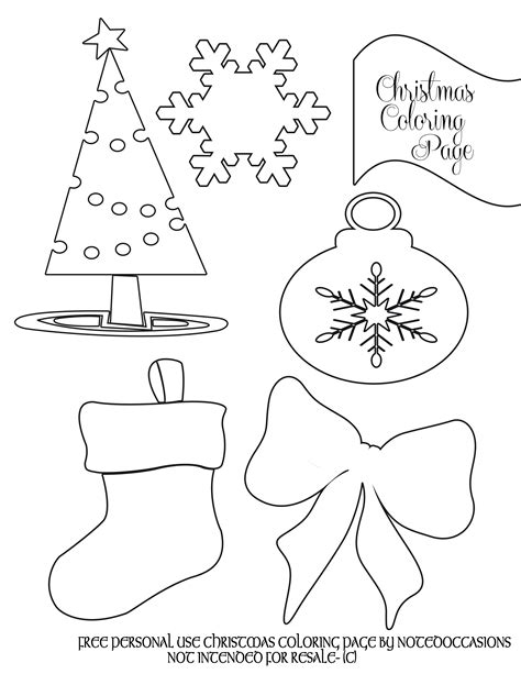 party simplicity free christmas coloring pages to print