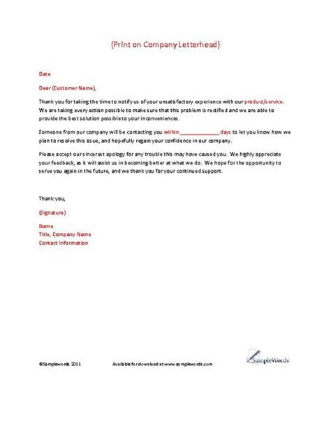 Customer Service Response Letter Customer Complaint Template Exle The World S Catalog Of Ideas