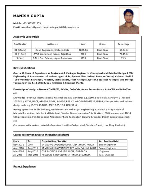 Static Equipment Engineer Sle Resume by Resume Manish Gupta Static Equipment