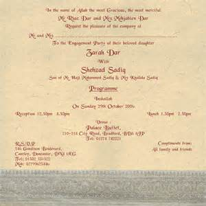 Hindu Wedding Program Engagement Printed Samples