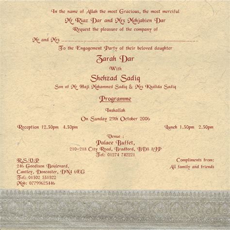 biography in english sles indian housewarming invitation cards sles life style by