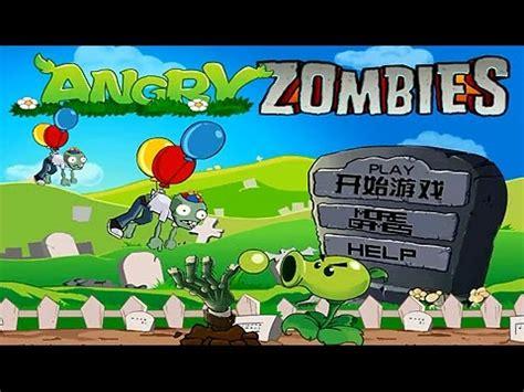 imagenes zombies animados angry zombies dibujos animados para ni 241 os youtube