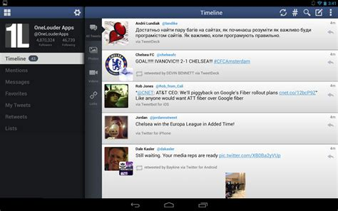 tweetcaster pro apk tweetcaster pro for 8 6 1 apk repost
