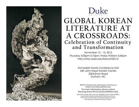 themes of korean literature 2015 conference at duke university korean literature