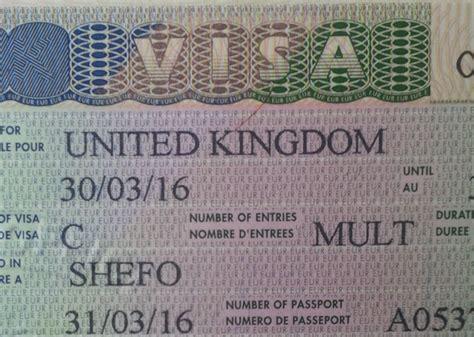 Acknowledgement Letter Ukba Uk Visa Application Acknowledgement Letter Frankensteincoursework X Fc2