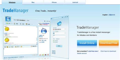 Alibaba Trade Manager | trademanager 2016 8 14 22e descargar gratis activador