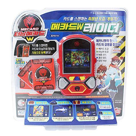 Car Toys Gift Card - turning mecard mecard w radar w card scanner toy transformer car robot reader ebay