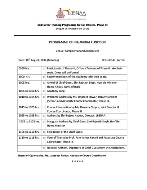 year end function program template programme of inaugural function phase iv