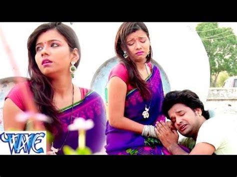 hd dard dil ke ritesh pandey bhojpuri hd नईहर म करत रह naihare me karat rahu ritesh
