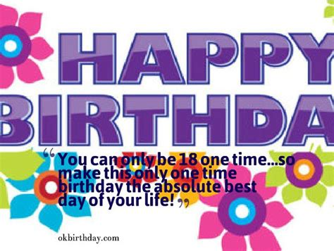 18 Year Birthday Quotes Happy Birthday To The Best Friend A Girl Could Ever Ask