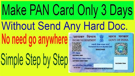 where to make pan card how to make pan card only 3days without send