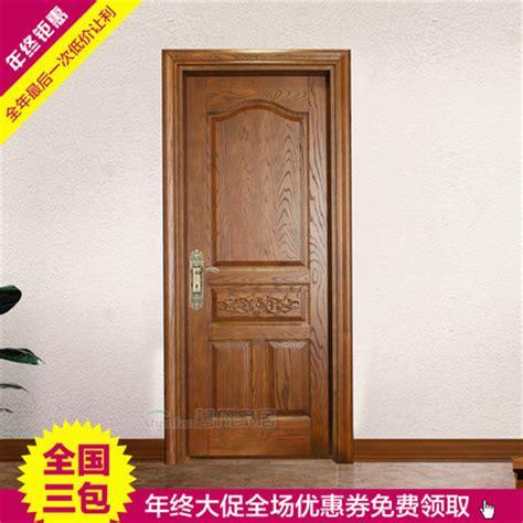 cheap wood doors interior door find wood doors interior