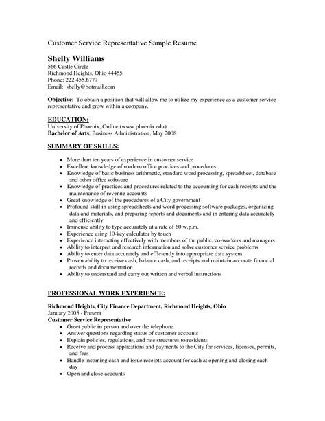 customer service resume sle customer service resume sle