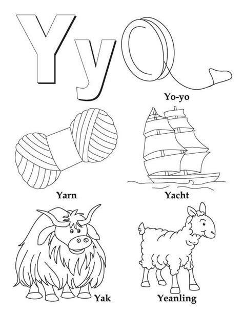 Letter Y Coloring Page my a to z coloring book letter y coloring page alphabet activities coloring