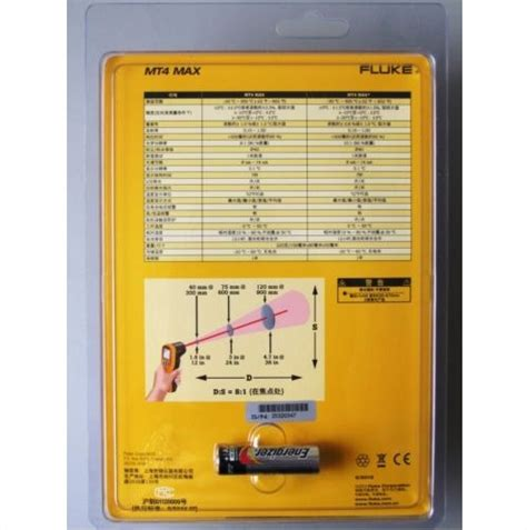 Sale Fluke Thermometer Fluke 59 Max Infrared Thermometer original fluke mt4 max mini handheld laser infrared