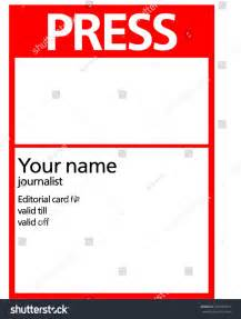 press pass template www pixshark com images galleries