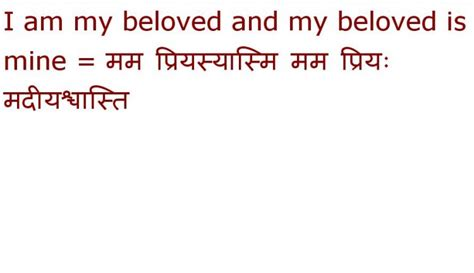 family tattoo quotes in sanskrit famous sanskrit quotes quotesgram