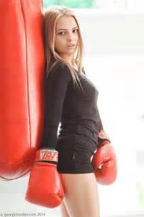 Tatyana georgieva model