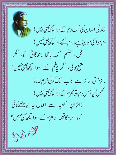 Best Font For Education Resume by Iqbal Quotes Urdu Quotesgram