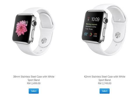 apple watch 3 harga apple watch kini ditawarkan di malaysia harga dari rm1