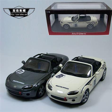 cheapest mazda model popular mazda car toy buy cheap mazda car toy lots from