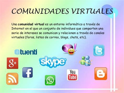 que son imagenes virtuales o aparentes internet y comunidades virtuales