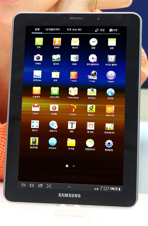 Samsung Tab Korea samsung announces galaxy tab 7 7 lte for south korea
