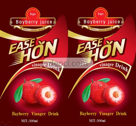 red bayberry juice beverage and food packaging design