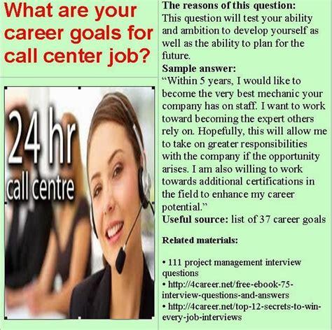 30 customer service job openings in area ga patch