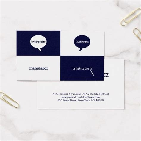 Interpreter Business Card Templates by The 198 Best Images About Interpreter Business Cards On