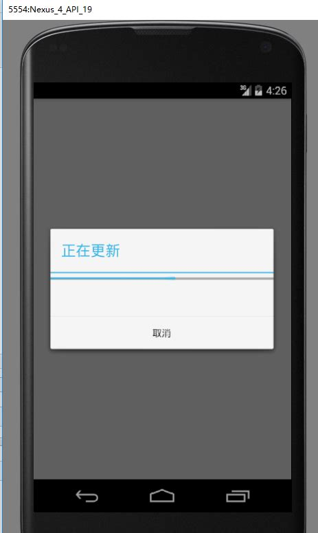 android arraylist android studio实现apk的更新 下载 安装 android移动开发技术文章 手机开发 红黑联盟