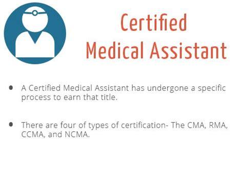 certified medical assistant medical assisting