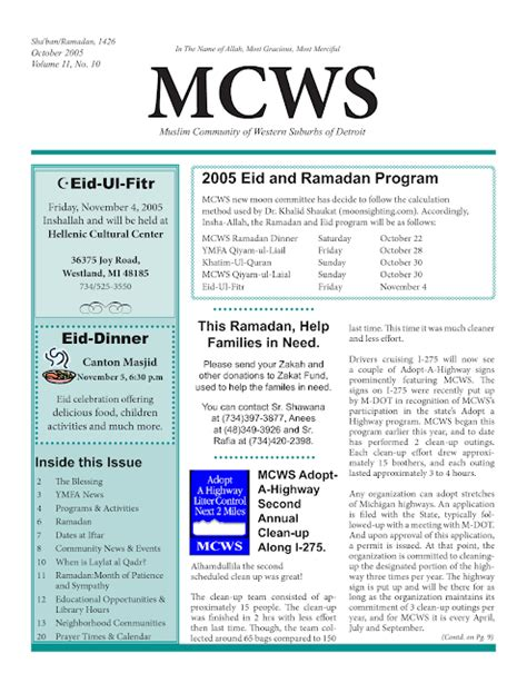 Free Newsletter Templates For Ramadan Best Holiday Pictures Best Newsletter Templates