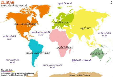 world map image in tamil world continent map in tamil