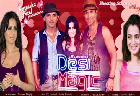 actress name of dj movie desi magic 2014 hindi movie star cast and crew leading