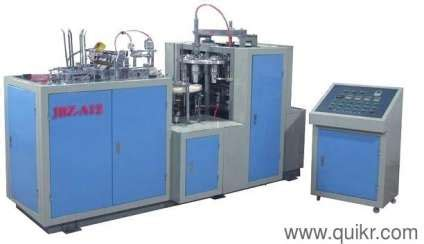 Paper Glass Machine - paper glass manufacturing machines for sale with 1 year