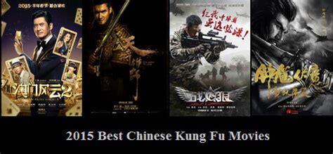 film mandarin kungfu 2015 2015 best chinese kung fu movies china movies hong