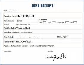 Excel Rent Receipt Template 14 Rent Receipt Templates Excel Pdf Formats