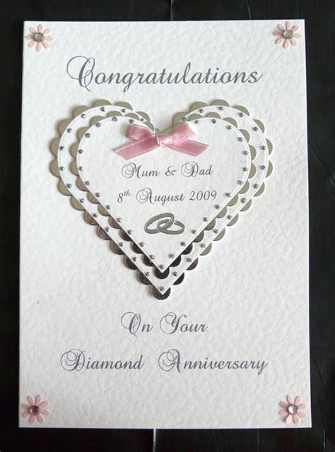personalised 60th wedding anniversary card 60th wedding anniversary
