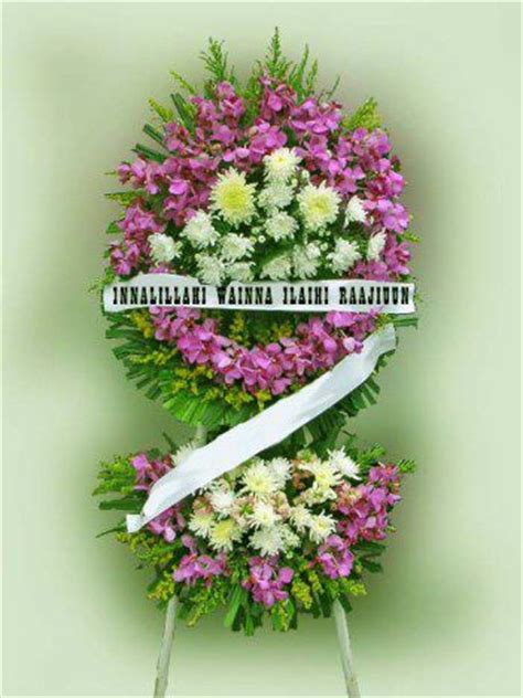 gambar bunga nusantara toko fd flashdisk flashdrive gambar bunga islam toko fd flashdisk flashdrive