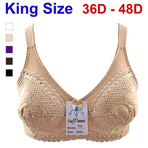 comfortable plus size bra plus size bra large cup bra full cup big cup bra large