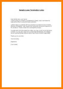 7 ending lease letter job bid template