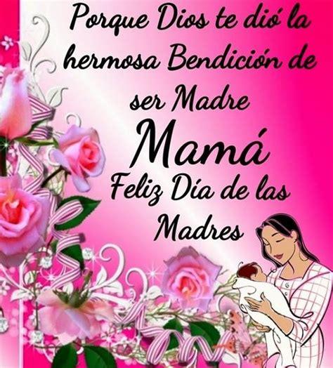 postales dia de la madre prima images for dia de las imagenes cristianas para el dia de la madre