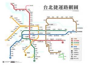 Taipei Metro Map by Taipei Metro Route Map Redesign On Behance
