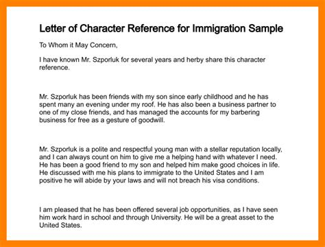 Reference Letter For Immigration Waiver 5 Immigration Waiver Letter Emt Resume