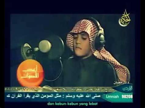 download mp3 ar rahman muhammad taha surat an naba muhammad taha al junayd