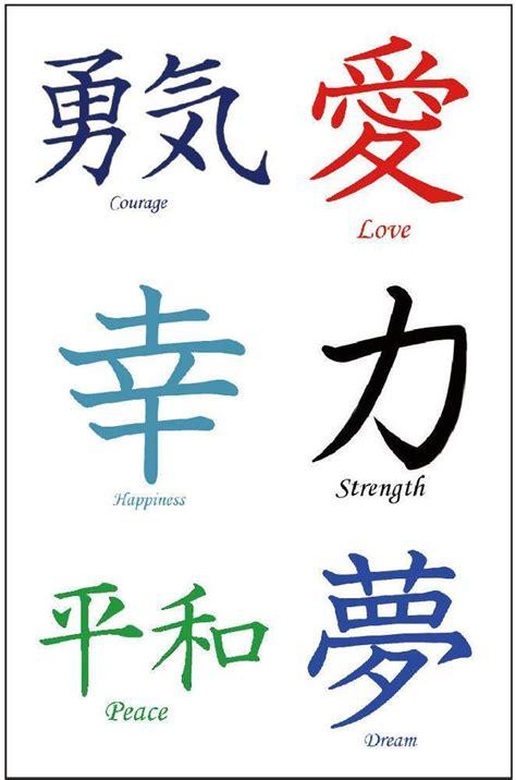 love kanji tattoo designs 36 premium kanji tattoos japanese chinese asian